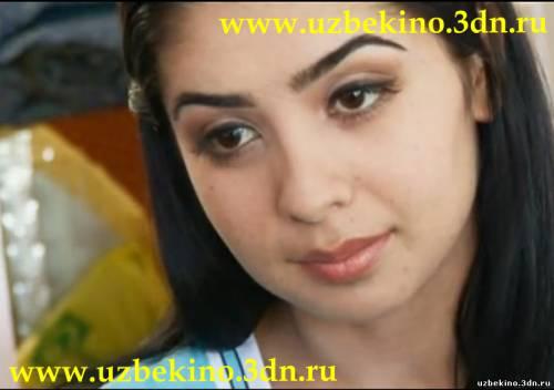 Смотреть узбекские фильмы на русском