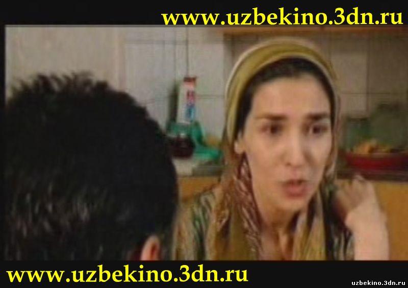 Узбек Кино Алданган Аёл