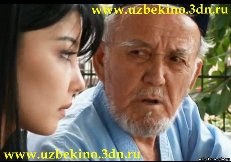 2011 на русском языке онлайн и бесплатно
