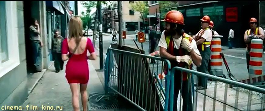 Комедии 2012 смотреть онлайн бесплатно
