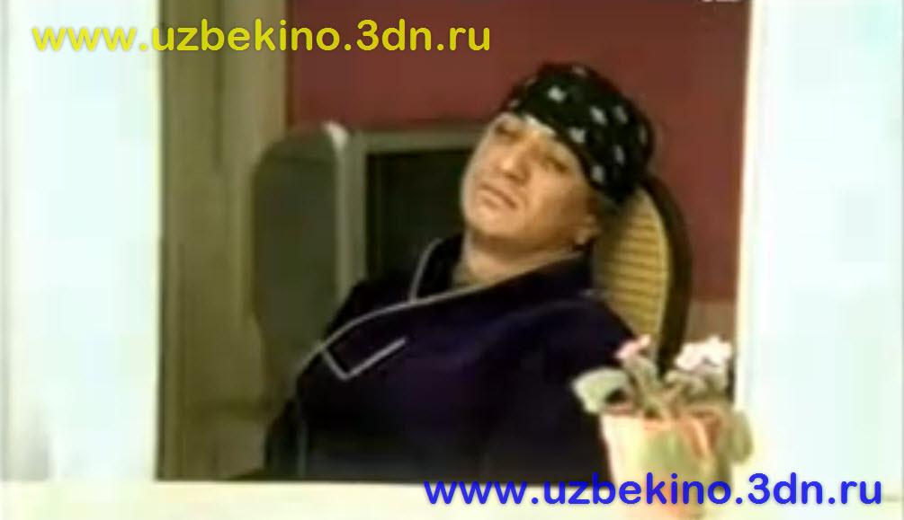 Узбек Кино Мактуб