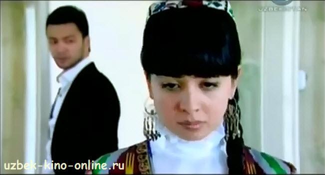 Узбекские Фильмы Арзанда