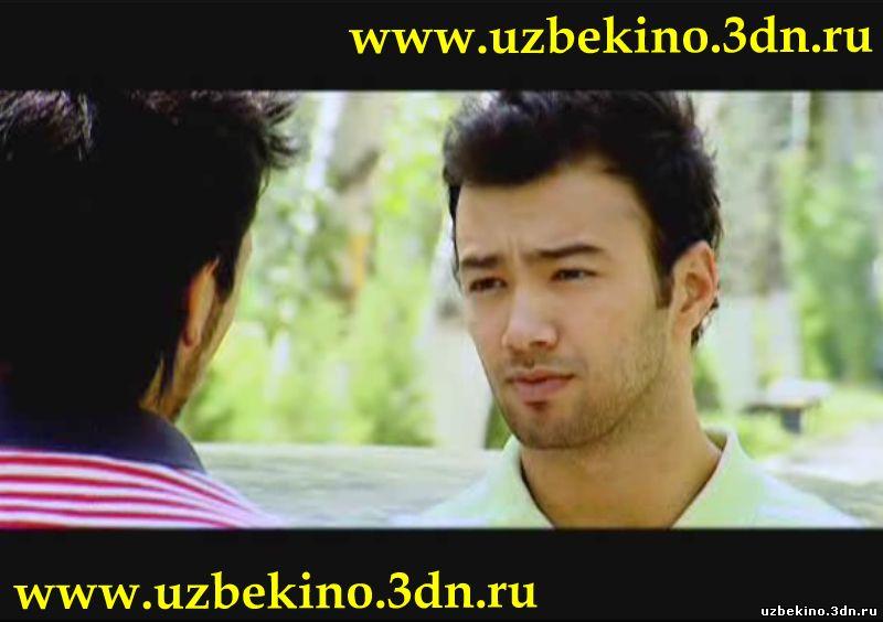 Узбекское Кино Торрент Скачать