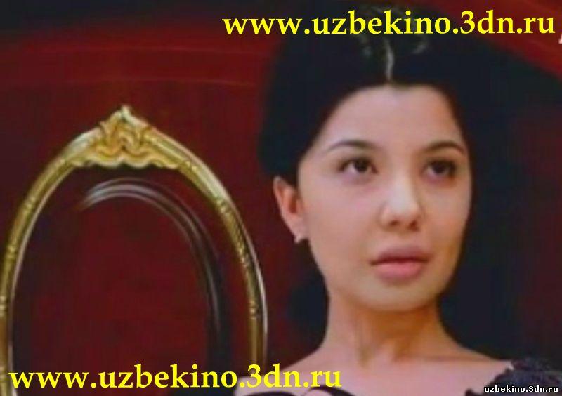 Узбек кино 2011