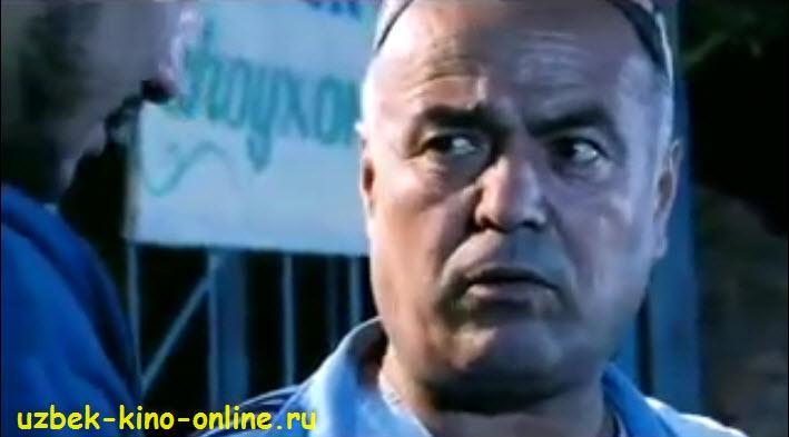Узбек кино 2014 янгилари комедия