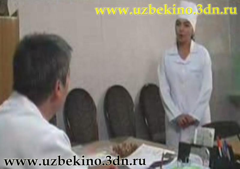 Узбек Кино Ок Занжир